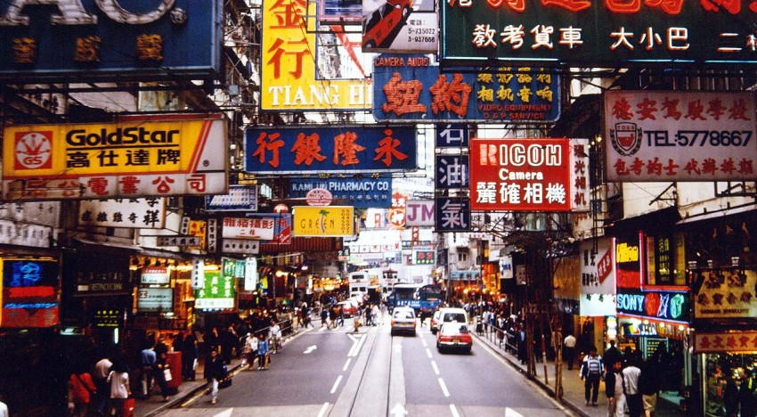 Canto Slang You Must Know For University In HK
