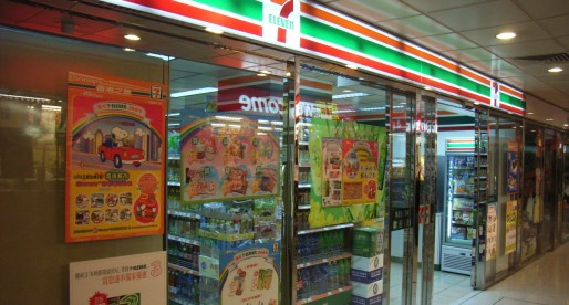 Why Hong Kong's 7-11 Culture Is Unlike Anywhere Else