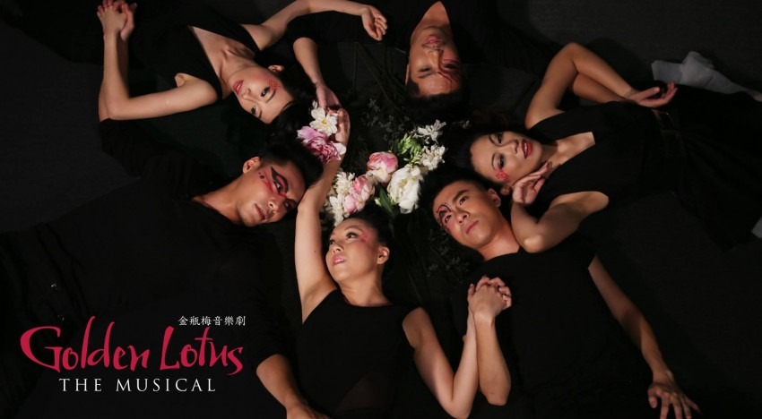 Golden Lotus – The Musical: 'Hong Kong's First Musical'