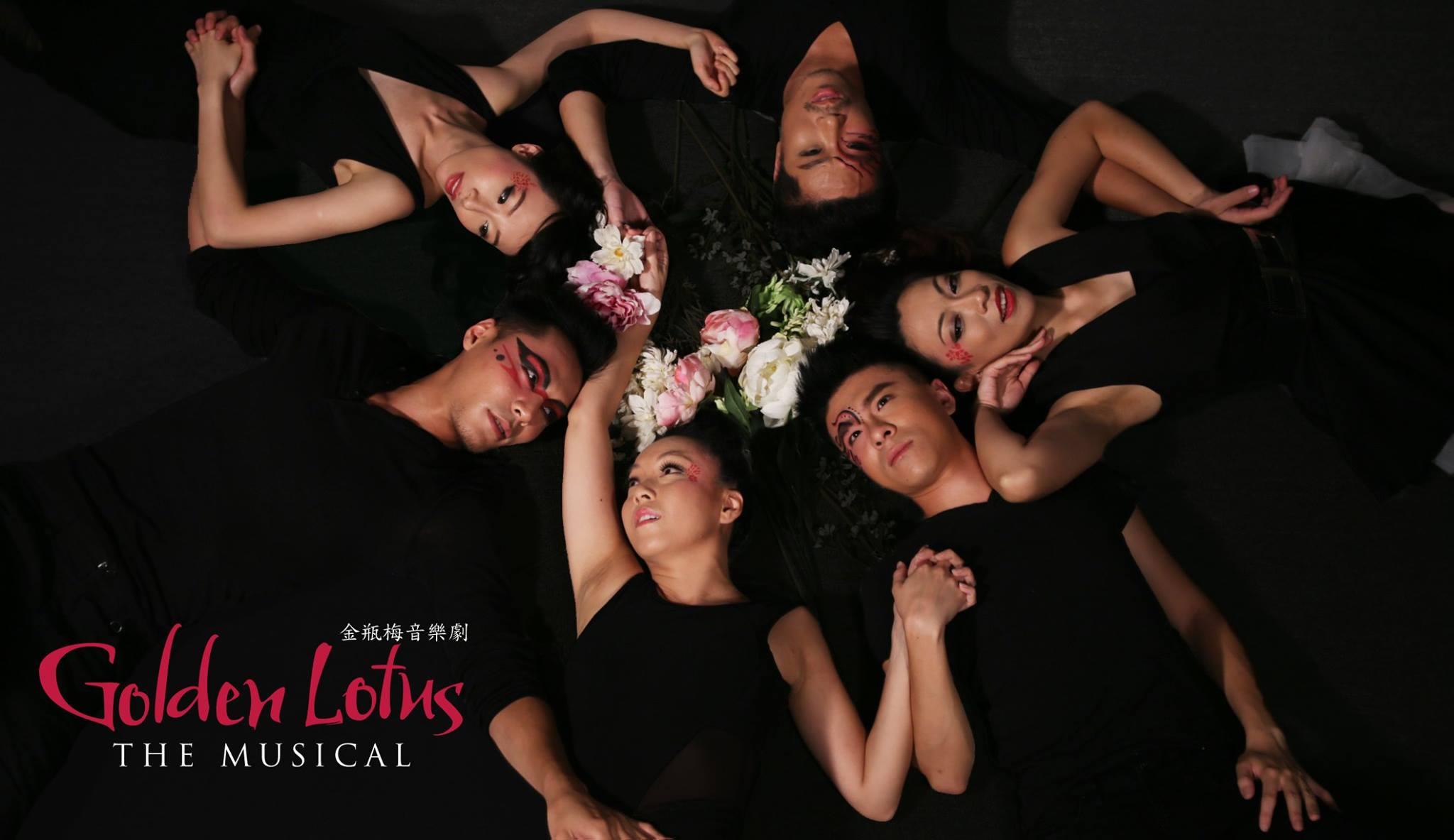 Golden Lotus – The Musical: 'Hong Kong's First Musical'