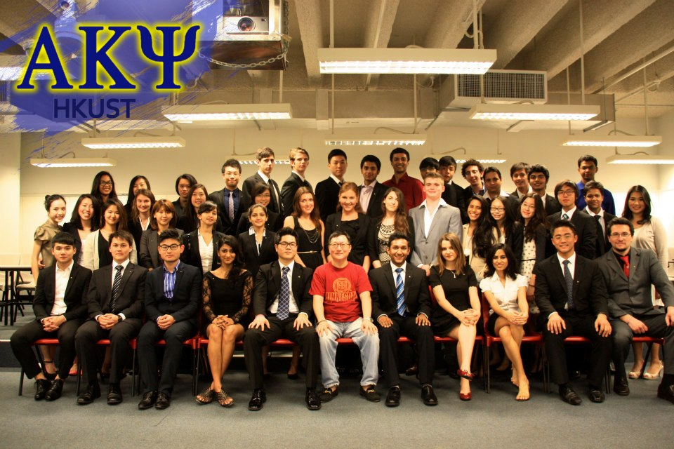 7 Reasons Why You Should Rush Alpha Kappa Psi (Or Live The Frat Life)