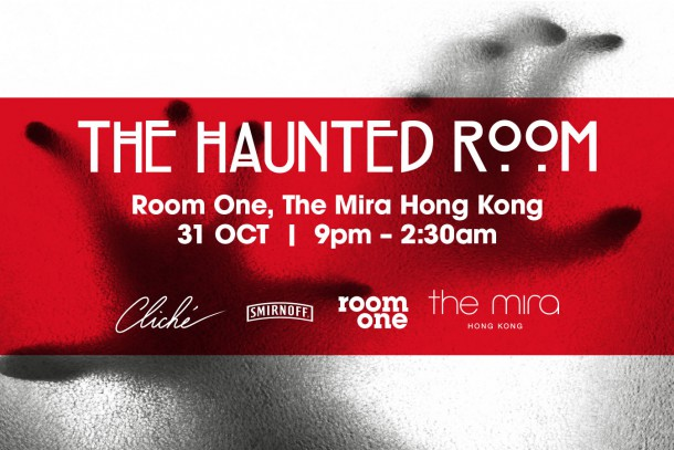 RO_Halloween-head-image-1400-610x407
