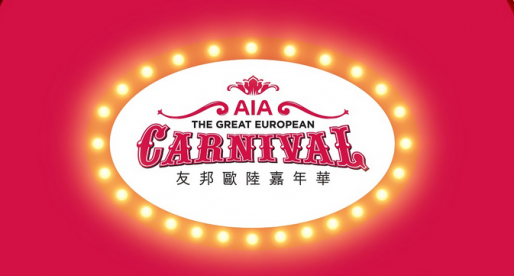 THE AIA GREAT EUROPEAN CARNIVAL 2014