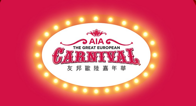 OMG THE AIA GREAT EUROPEAN CARNIVAL 2014 IS HEADING OUR WAY