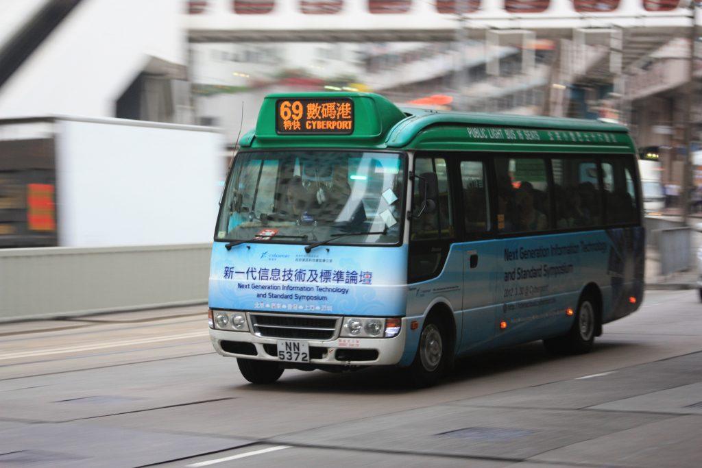 Minibus :)