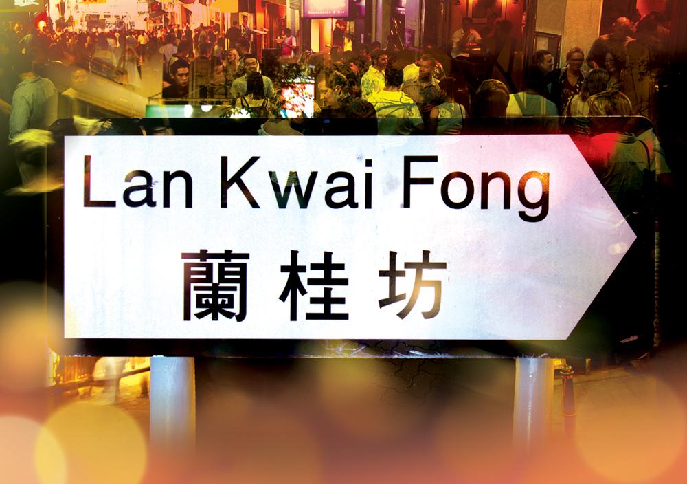 LFK Sign