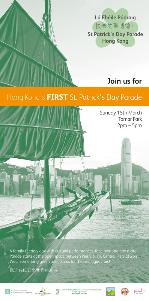 st-patricks-parade-flyer