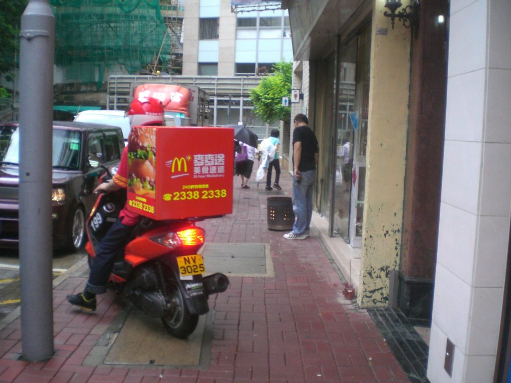 HK_SKW_McDonalds_Outdoor_Workers_1