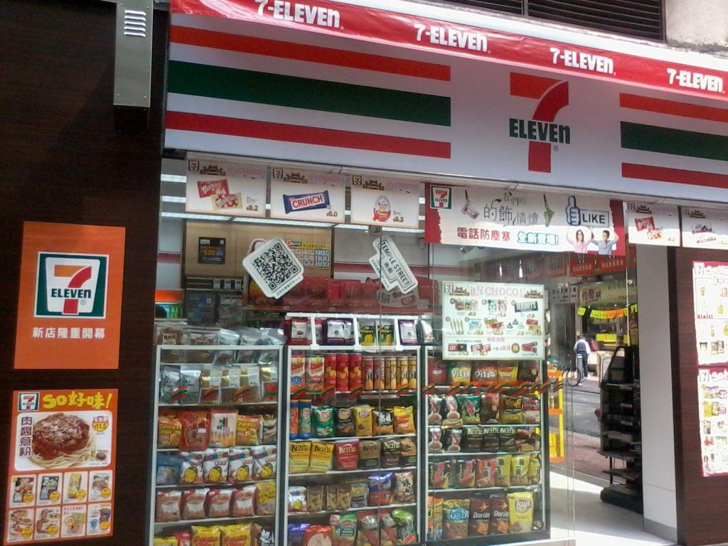 HK_Sheung_Wan_106-108_Jervois_Street_7-11_shop_Cleverly_Street_Nov-2012