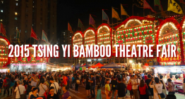 2015 Tsing Yi Bamboo Theatre Fair: The Food Fair for Gods (Like Literally)