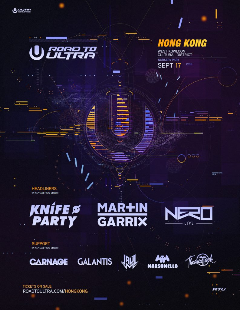 RTUHK2016_line-up-highres