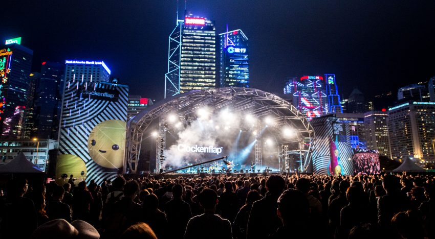 Clockenflap 2017 Unveiled – MØ, Cashmere Cat, Blossoms & More