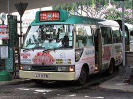 260px-Sha_Tin_Station_Pai_Tau_Street_r-69K