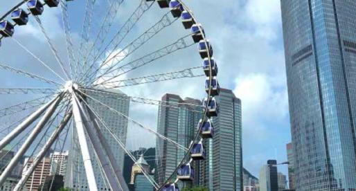 """""""The Hong Kong Eye"""""""
