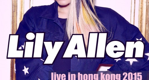 Lily Allen Live In Hong Kong