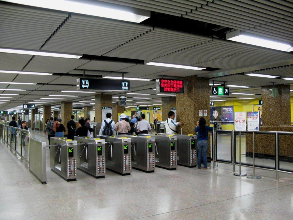 HK_MTR_Wong_Tai_Sin_Station_Concourse