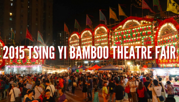 2015 Tsing Yi Bamboo Theatre Fair: The Food Fair for Gods (Like Literally)