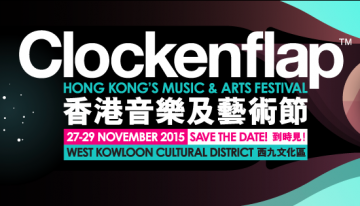 The Final Word – Everything you need to know about Clockenflap 2015
